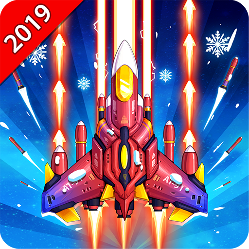 Strike Force Arcade Shooter Shoot 'em Up
