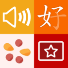 trainchinese Chinese Dictionary and Flash Cards